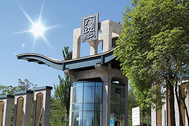 دانشیار دانشگاه زنجان برنده جایزه انجمن بین المللی رباتیک شد