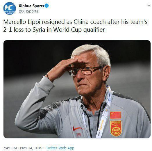 مارچلو لیپی از راهنمایی تیم ملی فوتبال چین استعفا داد