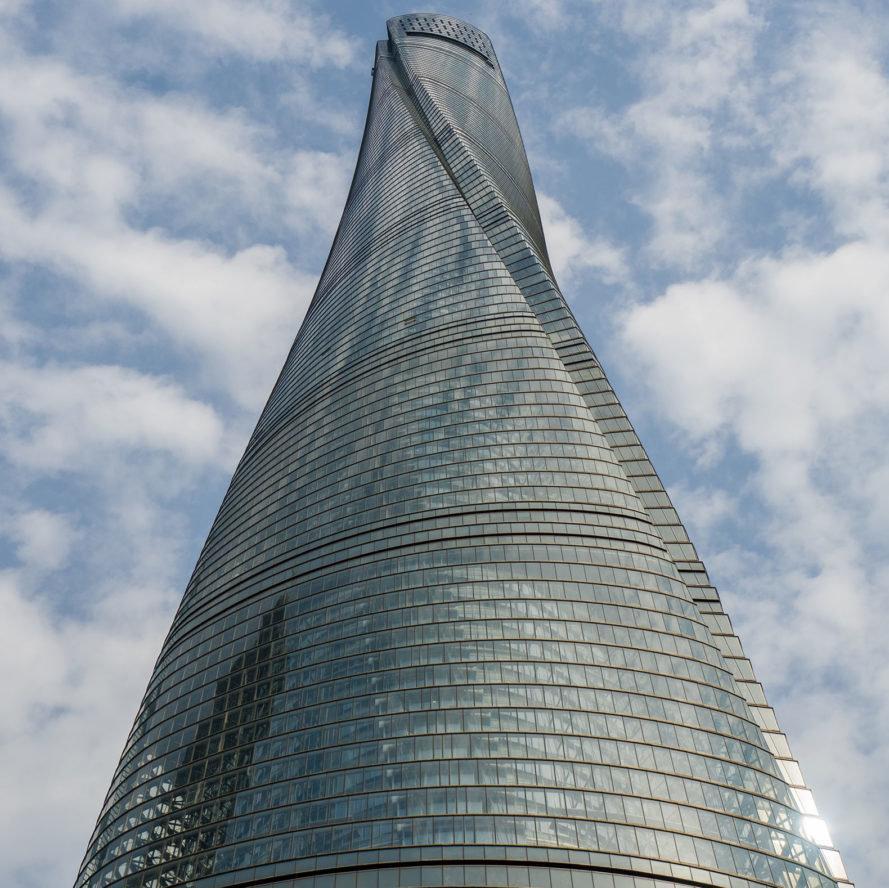 فیلم ، بر فراز برج شانگهای