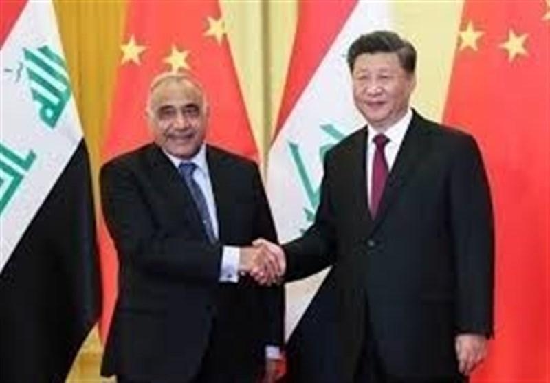 عبدالمهدی : چین شریک قدرتمند و مهمی برای عراق است
