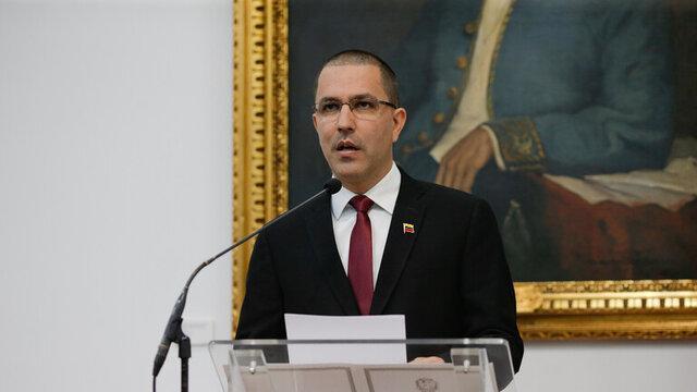 ونزوئلا حمایت خود از ایران را اعلام نمود