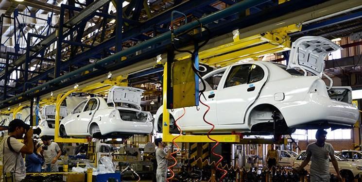 سایت فروش ایران خودرو جهت اصلی پیش ثبت نام و دریافت کد کاربری