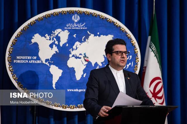 برای آزادسازی گروگان های ایرانی در آمریکا بارها آمادگی خود را اعلام کرده ایم