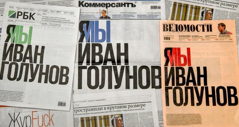 استعفای سردبیران مهمترین روزنامه اقتصادی روسیه، سانسور محکوم است