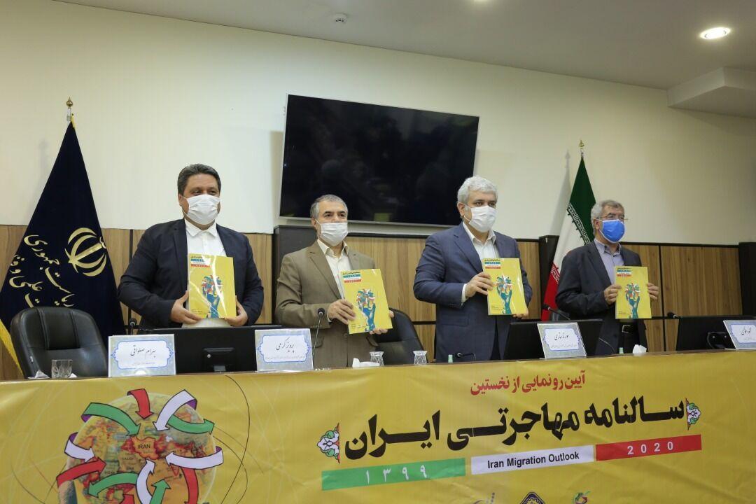 افزایش سهم ایران از چرخش نخبگانی ، انتشار سالنامه مهاجرتی به برآورد ها پاسخ مستند داد