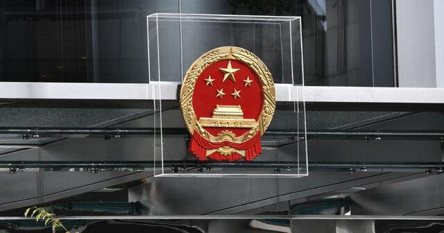 چین: تحریم های آمریکا مضحک هستند