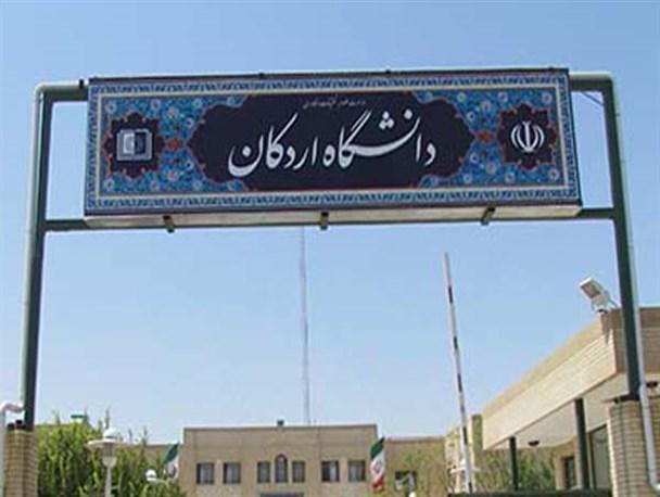 عملیات عمرانی نخستین بیمارستان تخصصی دامپزشکی استان یزد در دانشگاه اردکان شروع شد