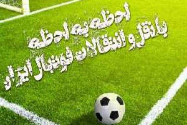فعالیت استقلال خوزستان در فصل جابجایی فوتبال شروع شد