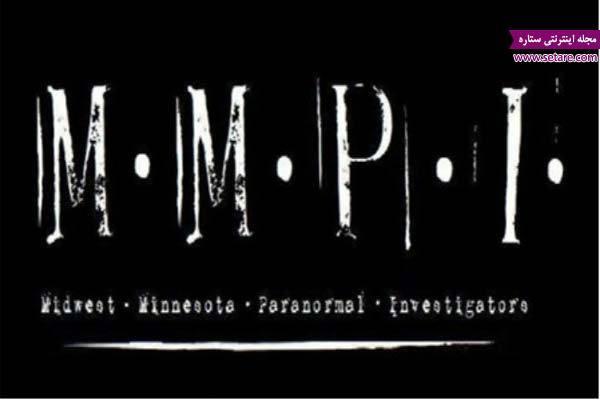 تست شخصیت mmpi (معرفی، نمره گذاری، تفسیر)