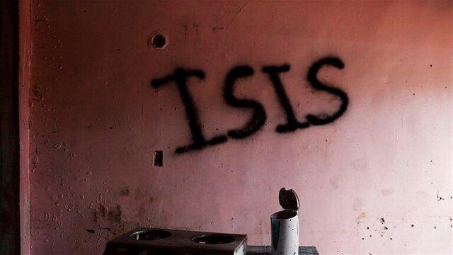 داعش خواستار حمله به منافع فرانسه شد