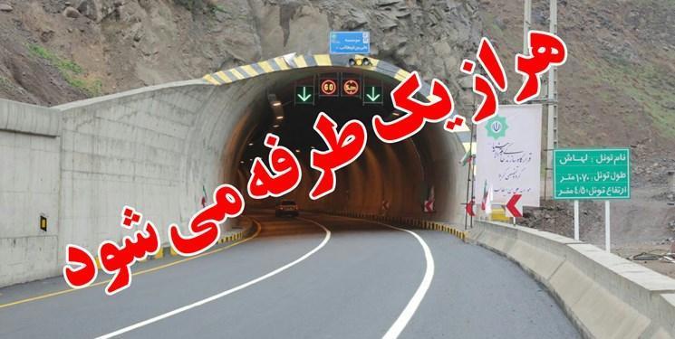 ترافیک سنگین در محور های شرقی تهران، هزار فردا یکطرفه می شود