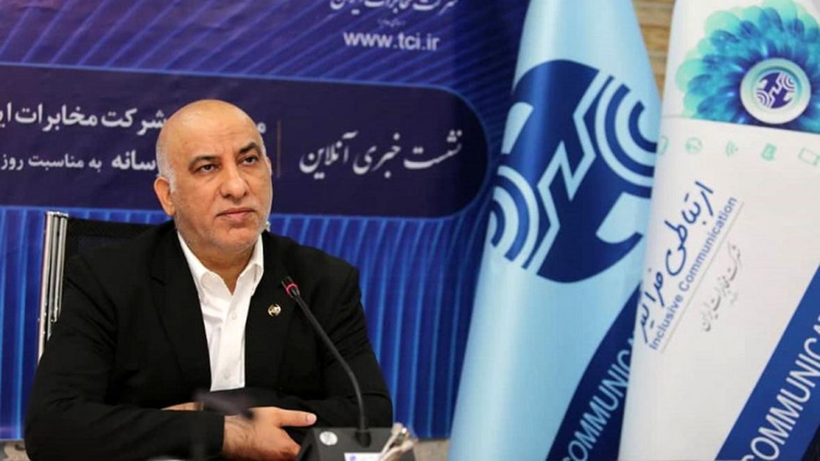 استفاده از تمام ظرفیت کارکنان مخابراتی در پیشبرد شرکت مخابرات ایران
