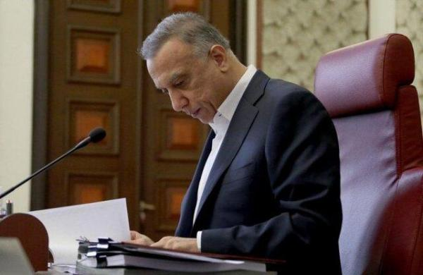 الکاظمی: امنیت عراق امانتی بر عهده ما است
