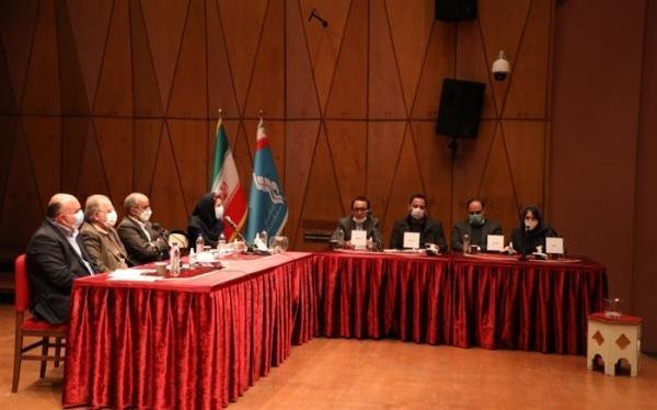 تشکیل اولین انجمن مؤسسات و آکادمی های فرهنگی هنری استان تهران