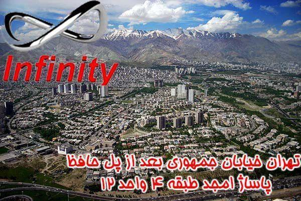 نصب دوربین مداربسته در تهران
