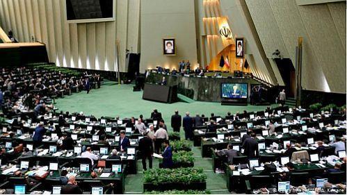 مجلس با کلیات بودجه 1400 مخالفت کرد