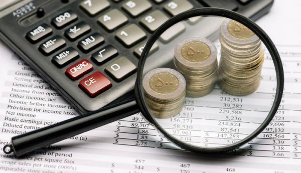یک دستور مهم بانکی و توجه ویژه مردم به این تغییر