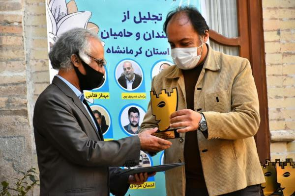 خبرنگاران هنرمندان و حامیان تئاتر کرمانشاه تجلیل شدند
