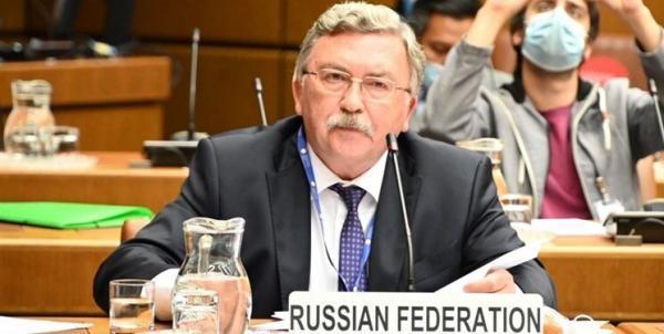 شرح نماینده روسیه درباره جلسه امروز کمیسیون مشترک برجام