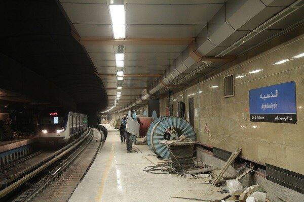 آخرین ایستگاه خط 3 مترو در آستانه افتتاح