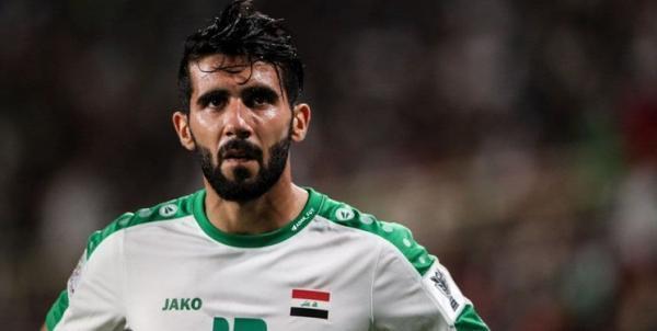 شوک به عراق در آستانه بازی با ایران