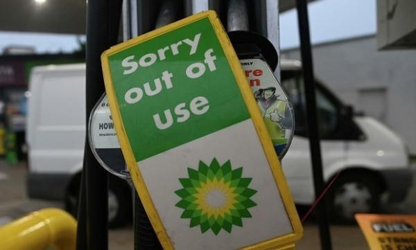 سه شرکت تأمین کننده انرژی دیگر هم در انگلیس ورشکسته شدند